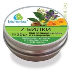 Екстрат от прополис и билки за болки в ставите